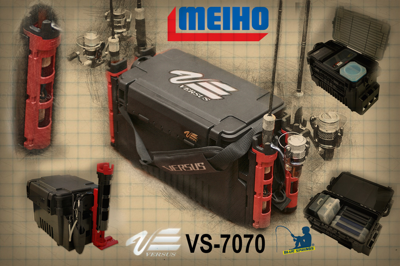 Meiho Versus 7070