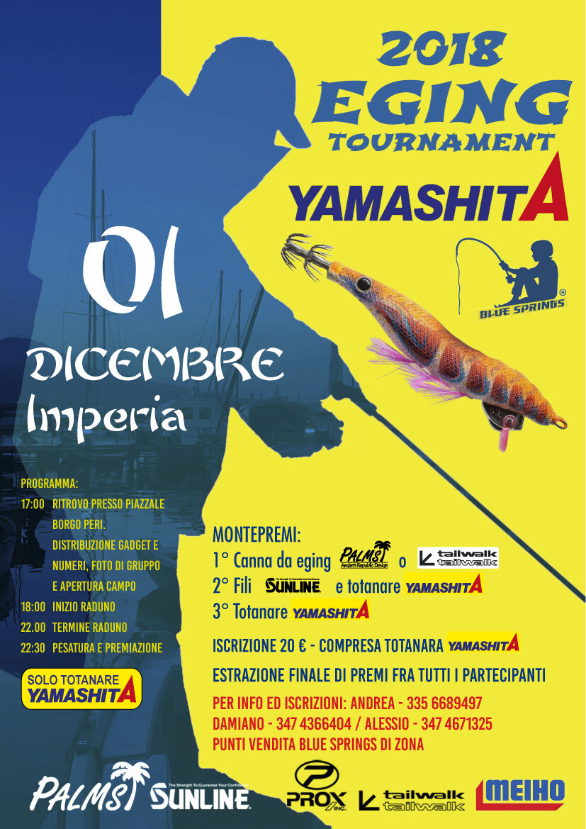 181201-imperia-eging-tournament
